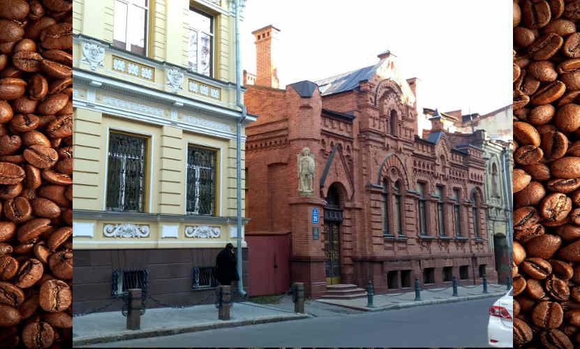 Кофе в зернах в Харькове купить с доставкой