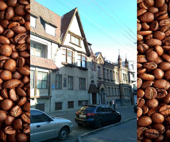 Кофе в Харькове от Меркато