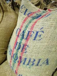 Свежеобжаренный кофе оптом в мешках в Украине